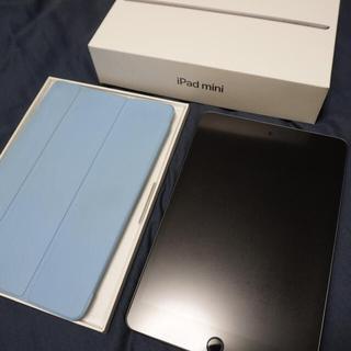Apple - iPad mini 第5世代 64GB Wi-Fi +SmartCover