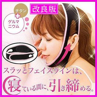 28 小顔ベルト 小顔矯正 小顔コルセット リフトアップ 二重あご 引き締め(エクササイズ用品)