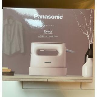 パナソニック(Panasonic)のPanasonic 衣類スチーマー NI-CFS770-C ベージュ(アイロン)