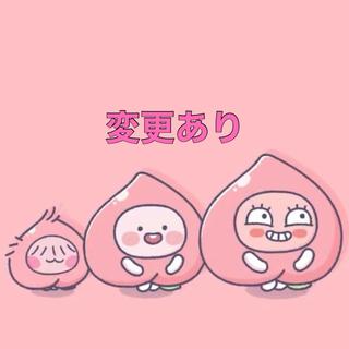 最安値 クナバーエスパピアー 4種類 食べられる紙 モッパン asmr(菓子/デザート)