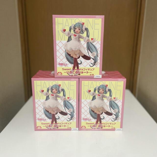 MEDICOM TOY(メディコムトイ)の初音ミク いちごのショート フィギュア 3体セット エンタメ/ホビーのフィギュア(アニメ/ゲーム)の商品写真