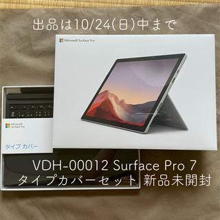 Microsoft - Microsoft VDH-00012 Surface Pro 7 新品・未開封