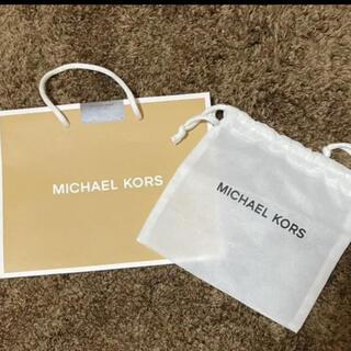 マイケルコース(Michael Kors)のマイケル・コース  紙袋  ショッパー(ショップ袋)