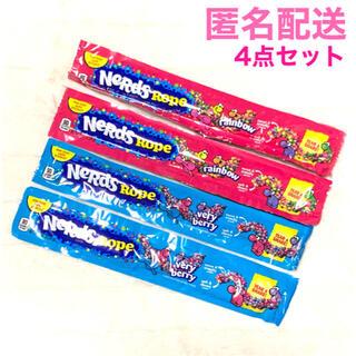 最安値 ナーズロープ 4点セット モッパン asmr(菓子/デザート)