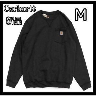 カーハート(carhartt)の【新品未使用】カーハート carhartt スウェット ブラック M(スウェット)