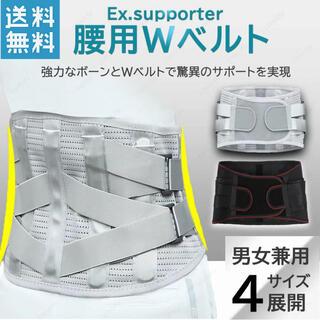 256黒M コルセット 腰痛 ダイエット 姿勢矯正ベルト 骨盤矯正 サポーター(エクササイズ用品)