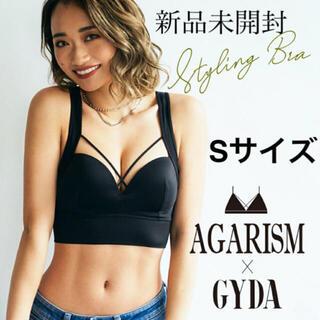 GYDA - AGARISM  GYDA スタイリング ブラ Sサイズ 新品 アガリズム