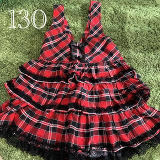 130 赤黒チェック ワンピース コスチューム ドレス ダンス