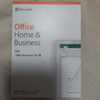 Microsoft - Microsoft office home& business 2019