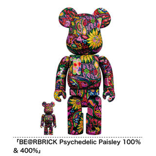 MEDICOM TOY - BE@RBRICK Psychedelic Paisley 100% 400%