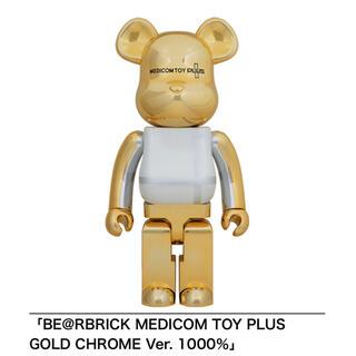 メディコムトイ(MEDICOM TOY)のBE@RBRICK MEDICOM TOY PLUS GOLD 1000%(その他)