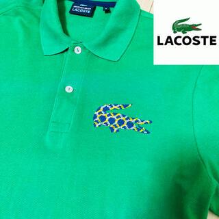 ラコステ(LACOSTE)のLACOSTE ラコステ鹿子ポロシャツ/デカワニ刺繍⭐️人気のグリーン\古着男女(ポロシャツ)