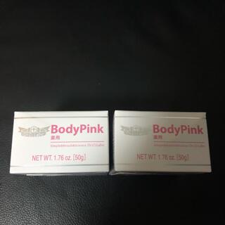 ドクターシーラボ(Dr.Ci Labo)のドクターシーラボ 薬用ボディ・ピンク 50g 2個(ボディクリーム)