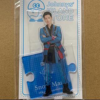 Johnny's - SnowMan 岩本照 アクリルスタンド 第3弾