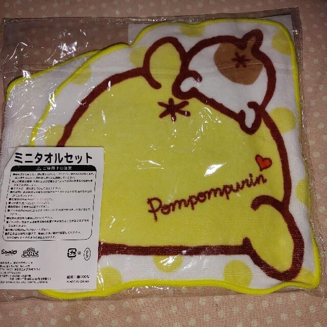 ポムポムプリン(ポムポムプリン)のサンリオ一番くじ エンタメ/ホビーのおもちゃ/ぬいぐるみ(キャラクターグッズ)の商品写真