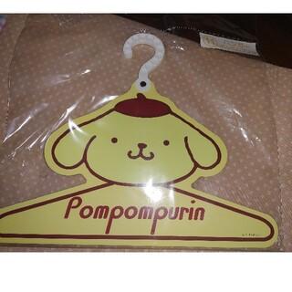 ポムポムプリン(ポムポムプリン)のサンリオ一番くじ(キャラクターグッズ)