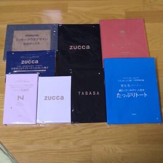 ZUCCa - 雑誌付録 まとめ売り