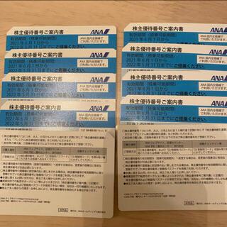 ANA 全日空 全日本空輸 株主優待券 10枚  (航空券)