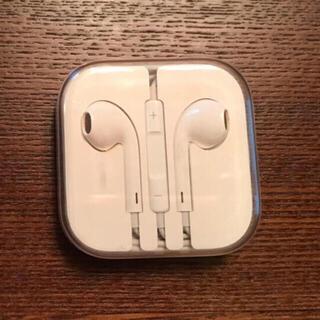 アップル(Apple)の未使用 アップル純正イヤホン iPhone 6 付属品 ジャックタイプ(ストラップ/イヤホンジャック)