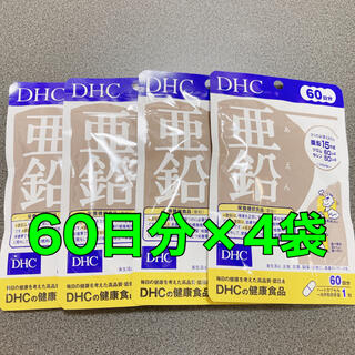 DHC - DHC 亜鉛 60日分 4袋
