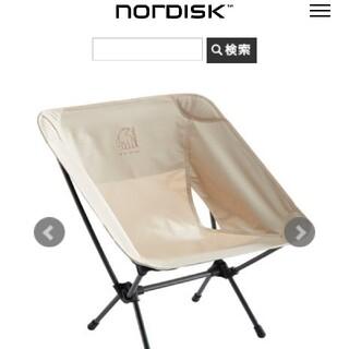 Snow Peak - 【早い者勝ち】Nordisk×Helinox Chairノルディスク