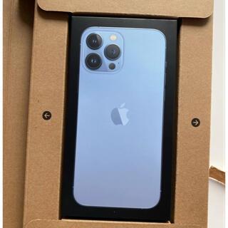 Apple - iPhone 13 pro max 256gb 新品