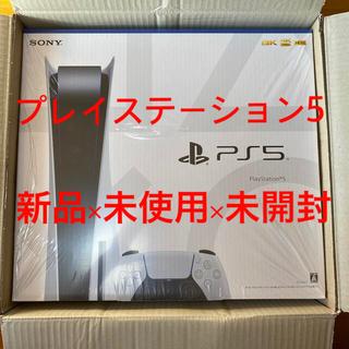 SONY - 新型 プレイステーション5 CFI-1100A01 ディスクドライブ搭載モデル