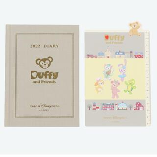 ダッフィー - ディズニー ダッフィー&フレンズ スケジュール帳 2022
