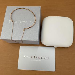 STAR JEWELRY - スタージュエリー  ダブルチェーンバングル 10K
