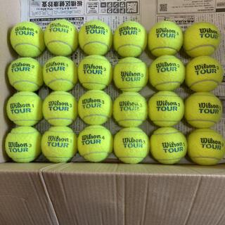 wilson - 硬式テニスボール Wilson TOUR 3 × 24球