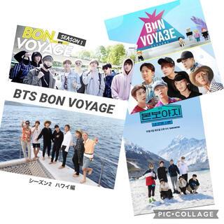 BTS BON VOYAGE season1~season4セットBlu-Ray