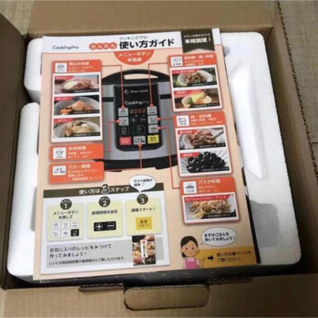 ショップジャパン 電気圧力鍋 レッド色 人気の1台8役 新品 スマホ/家電/カメラの調理家電(調理機器)の商品写真