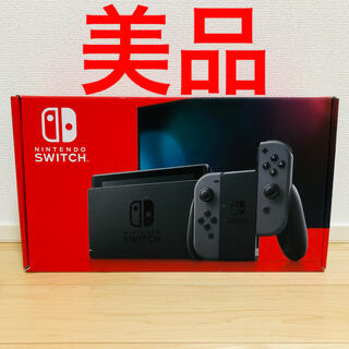 Nintendo Switch - 【美品】Switch本体セット(グレー)