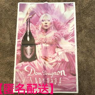 レディー・ガガさん 新聞広告 全面広告 LADY GAGA(印刷物)