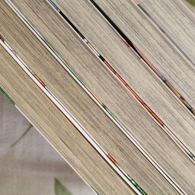 タカ子様専用 ながたんと青と 磯谷友紀 中古品 1巻〜6巻 エンタメ/ホビーの漫画(少女漫画)の商品写真