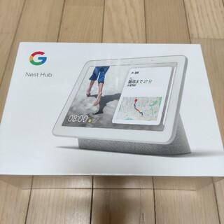 グーグル(Google)の【新品未使用品】 GoogleNest Hub  (PC周辺機器)