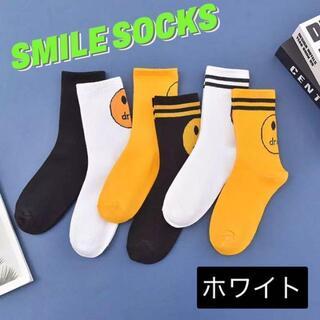 スマイルソックス【ホワイト】韓国 大人気 ニコちゃん オルチャン 靴下