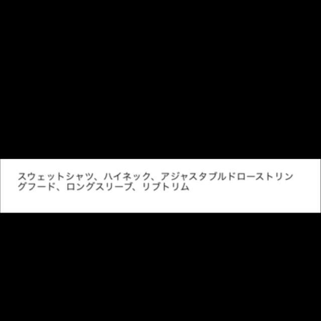 ZARA(ザラ)の【新品・未使用】ZARA ニット フーディ  L レディースのトップス(ニット/セーター)の商品写真