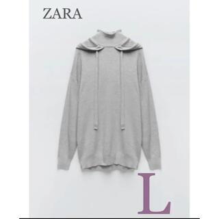 ZARA - 【新品・未使用】ZARA ニット フーディ  L