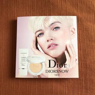 Dior - Dior DIORSNOW サンプル