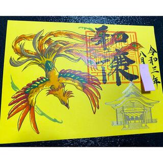 出雲大社 福井分院♡御朱印(印刷物)