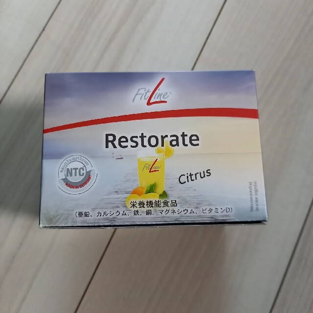 レストレイト PM fitline フィットライン 箱無し 2箱 食品/飲料/酒の健康食品(ビタミン)の商品写真