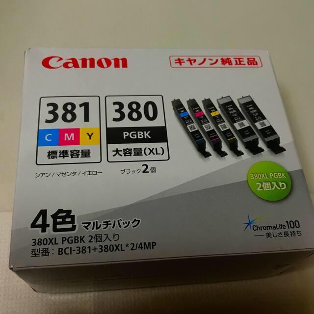 Canon(キヤノン)のCanon  BCI-381+380XLPGBK×2個  (5個パック) 新品  スマホ/家電/カメラのPC/タブレット(PC周辺機器)の商品写真