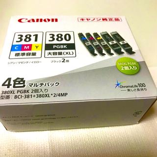 Canon - Canon  BCI-381+380XLPGBK×2個  (5個パック) 新品