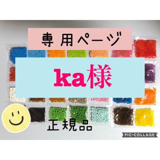エポック(EPOCH)のアクアビーズ☆100個入り×2袋(ka様)(知育玩具)