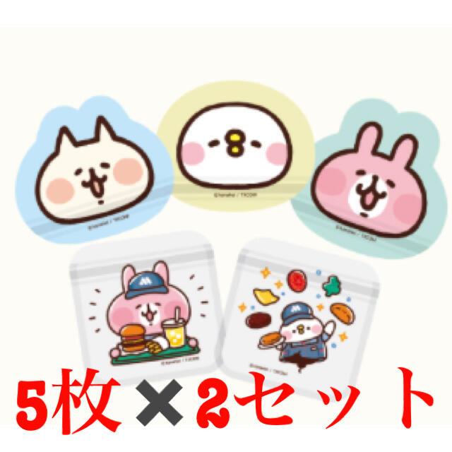 モス カナヘイ ジッパーバッグ 10枚 エンタメ/ホビーのおもちゃ/ぬいぐるみ(キャラクターグッズ)の商品写真