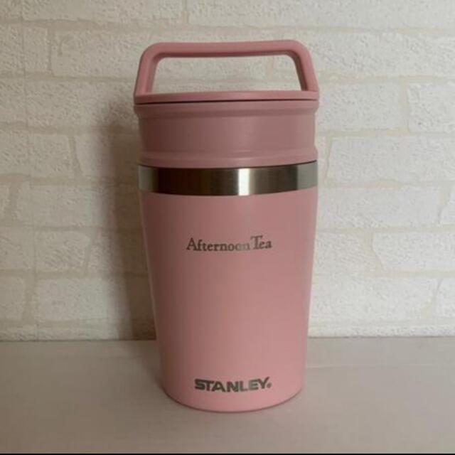 AfternoonTea(アフタヌーンティー)のアフタヌーンティーSTANLEY真空携帯マグカップ(ピンク) インテリア/住まい/日用品のキッチン/食器(グラス/カップ)の商品写真