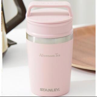 AfternoonTea - アフタヌーンティーSTANLEY真空携帯マグカップ(ピンク)