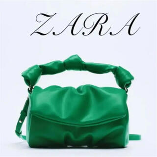 ZARA - ZARA ソフト ノット クロスボディバッグ グリーン