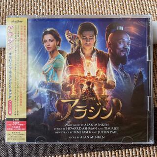 Disney - アラジン CD